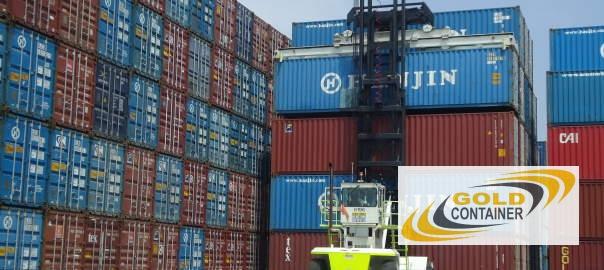 Hanjin_Container_yard_2
